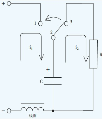 通电工作型电磁线圈电路基本原理图